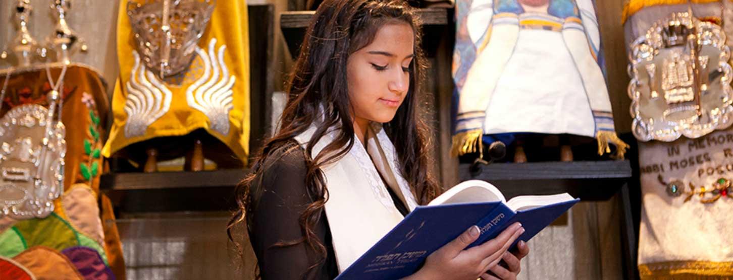 temple-solel-bar-bat-mitzvah