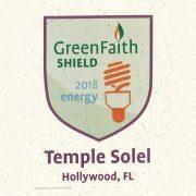 Temple Solel GreenShield
